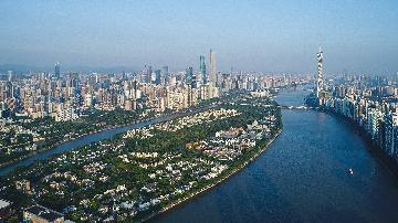 Guangzhous GDP up 7.1 pct in H1