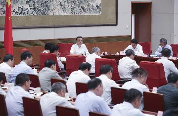 李克强主持召开国务院常务会议 确定支持平台经济健康发展的措施