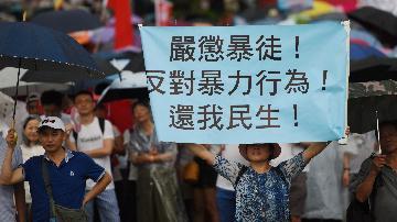 人民日報評論員:中央權威不容挑戰