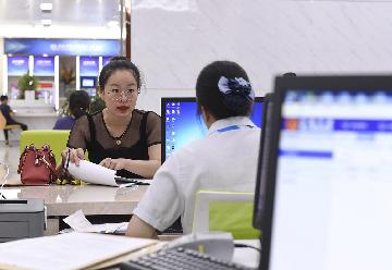China shortens unified negative list for market access