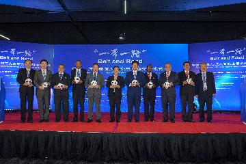 """""""一帶一路""""中國-馬來西亞人文交流與經濟合作論壇在吉隆玻舉行"""