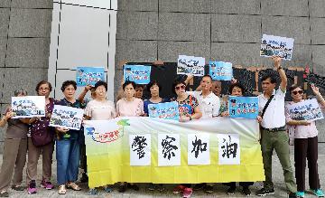 """""""支持警察严正执法""""--香港多个团体慰问警队"""