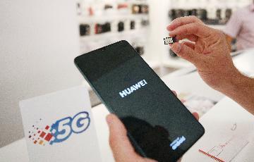 在首个全境覆盖5G的国家体验华为技术