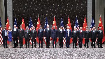 Chinese, U.S. chief trade negotiators hold phone talks