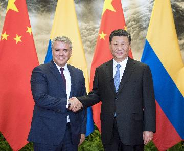 More opportunities for Colombia-China cooperation to come