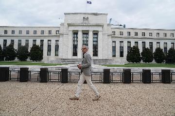 財經觀察:十年來首度降息 美聯儲面臨多重挑戰