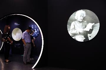上海举办爱因斯坦主题展 广义相对论部分手稿亮相