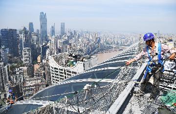 China mulls law on city maintenance, construction tax