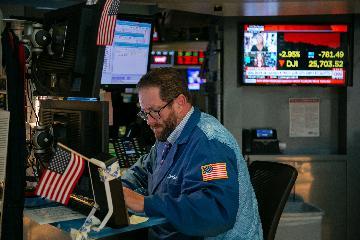 全球市場短期內仍將波動 業內高度關注鮑威爾講話