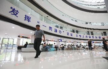 """上海自贸区临港新片区究竟""""新""""在哪里?"""