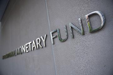 IMF report proves U.S. claim groundless: experts