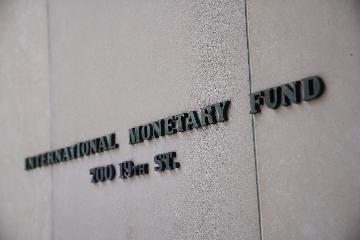 IMF批准史上最大规模特别提款权分配方案