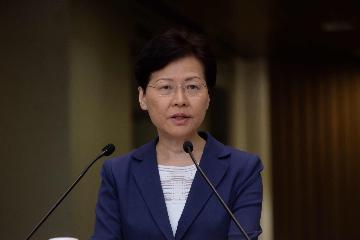 Hong Kong govt to start work on building platform for dialogue: Carrie Lam