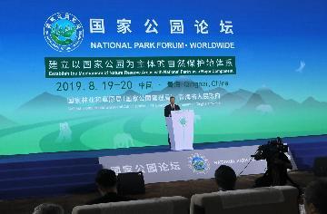 國家公園建設為中國生態文明發展帶來契機