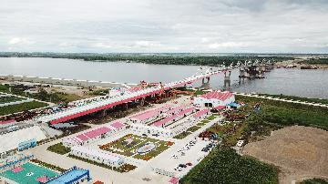 Construction on China-Russia cross-border logistics hub begins