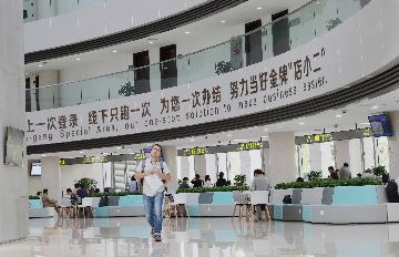 上海自貿區臨港新片區揭牌 打造中國開放新地標