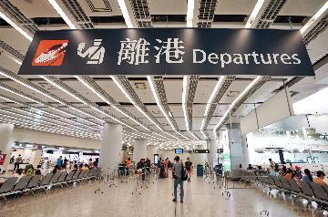 香港特区政府财政司司长:社会事件如持续会造成失业率上升压力