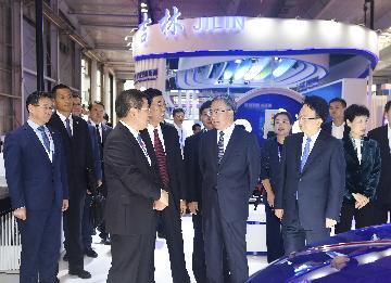 多国政商看好东北亚开发开放新机遇