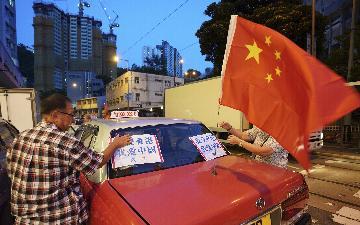 """""""暴徒無法無天 促請警方嚴厲執法""""--香港汽車交通運輸業總工會發起反暴力活動"""
