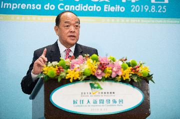 "Macao to further promote ""one country, two systems"" practice"
