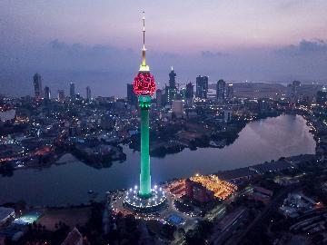 中企承建的斯里蘭卡蓮花電視塔舉行竣工慶典