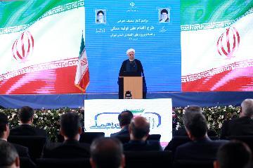 欧洲明批伊朗 暗中仍盼局势降温