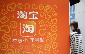 Alibaba launches Hong Kong IPO