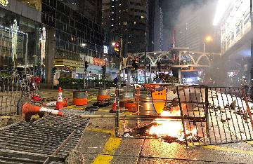 Violence in Hong Kong must end now