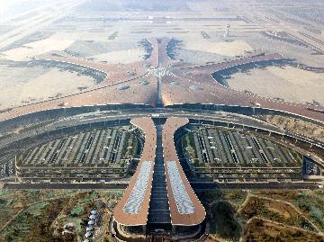 北京大興國際機場圓滿完成綜合應急演練