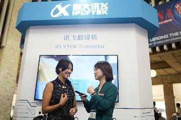 Chinese AI firm iFlytek profit up over 70 pct in January-September