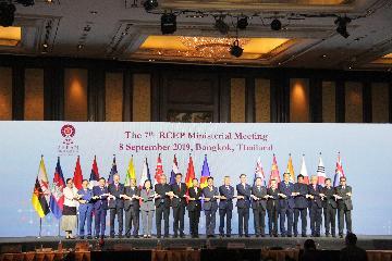 RCEP部長級會議強調力爭年內結束談判