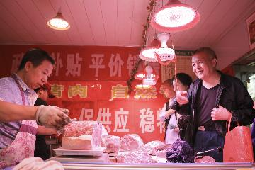 China releases 10,000 tonnes of pork from reserves to increase meat supply
