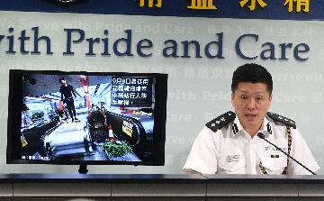 "Hong Kong police condemn rumors about ""death"" in incident on Aug. 31"