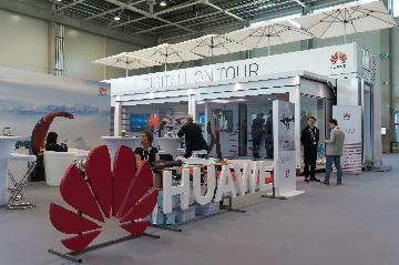 Huaweis revenue exceeds 610 bln yuan in first three quarters