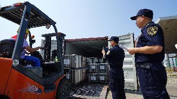广东:黄埔海关创新税收担保降低企业通关融资成本