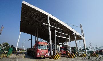 China pilots reform to reduce logistics cost