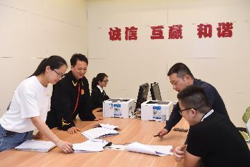 China steps up online litigation services amid coronavirus epidemic