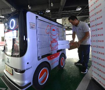 Chinas postal industry expands 21.3 pct in first three quarters