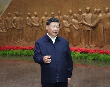 Xi underlines security, openness in cyberspace