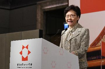 """""""We will certainly overcome difficulties,"""" says HKSAR chief executive"""