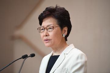 林鄭月娥:首場社區對話下周舉行 盼香港儘快走出困局