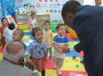 Chinese authorities further regulate childcare institutions