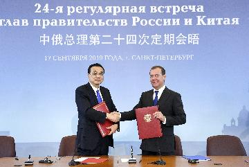 China, Russia aim to double trade volume, intensify cooperation