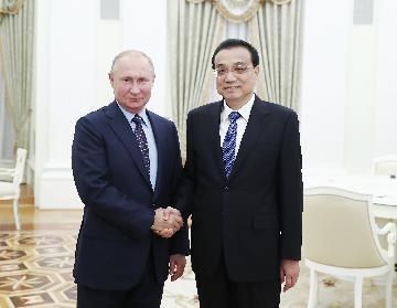 专家:中俄总理会晤为两国合作标定新的增长点