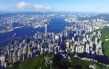 Hong Kong cuts base rate by 0.25 percentage point