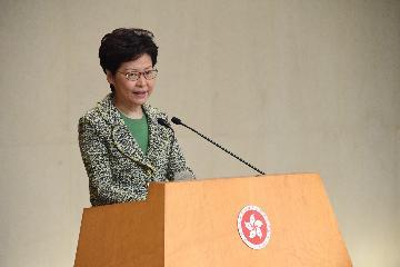 林郑月娥:以诚恳谦卑的态度聆听市民意见 为香港找出路