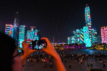 Chinas Shenzhen ranks 4th in global urban economic competitiveness: report