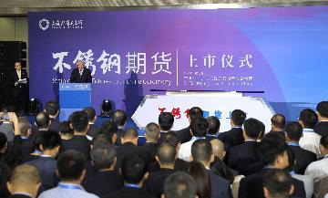 第70个品种上市 中国衍生品市场发展空间广阔