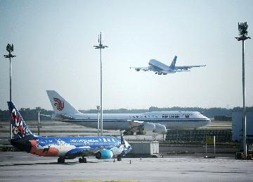 北京大興國際機場正式通航