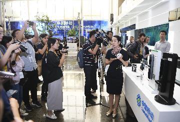 中國工信部:前三季度電子及通信設備製造業增加值同比增長8.3%